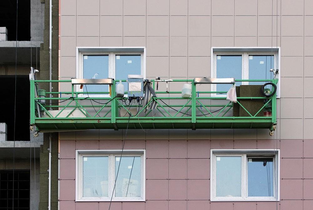 Building Maintenance Unit
